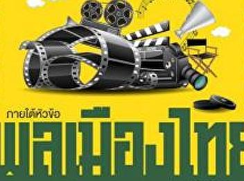 Contest Exhibition Seminar Forum Contact The short film